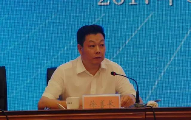 中国经济体制改革基金会中国体改研究会2017年会员工作交流会在衡水召开